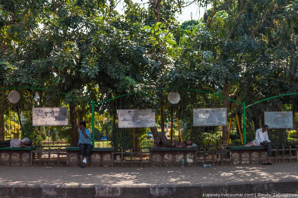 Парк в центре Маргао