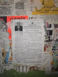 В Кишинёве Филат призывает жителей погасить внешний долг