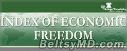 Рейтинг экономической свободы — Россия на 139 строчке