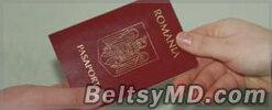 Жителям Молдовы — румынский паспорт автоматически
