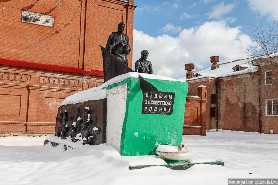 Невьянск. Павшим за советскую власть.