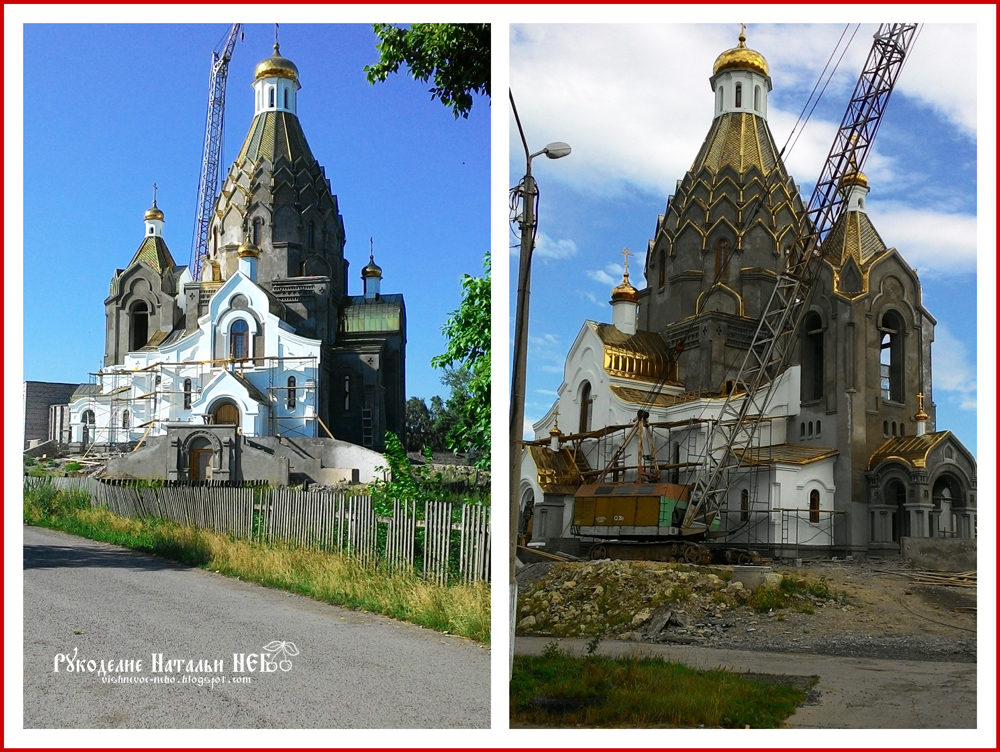 Храм в честь свят. Луки Войно-Ясенецкого пос. Степной.