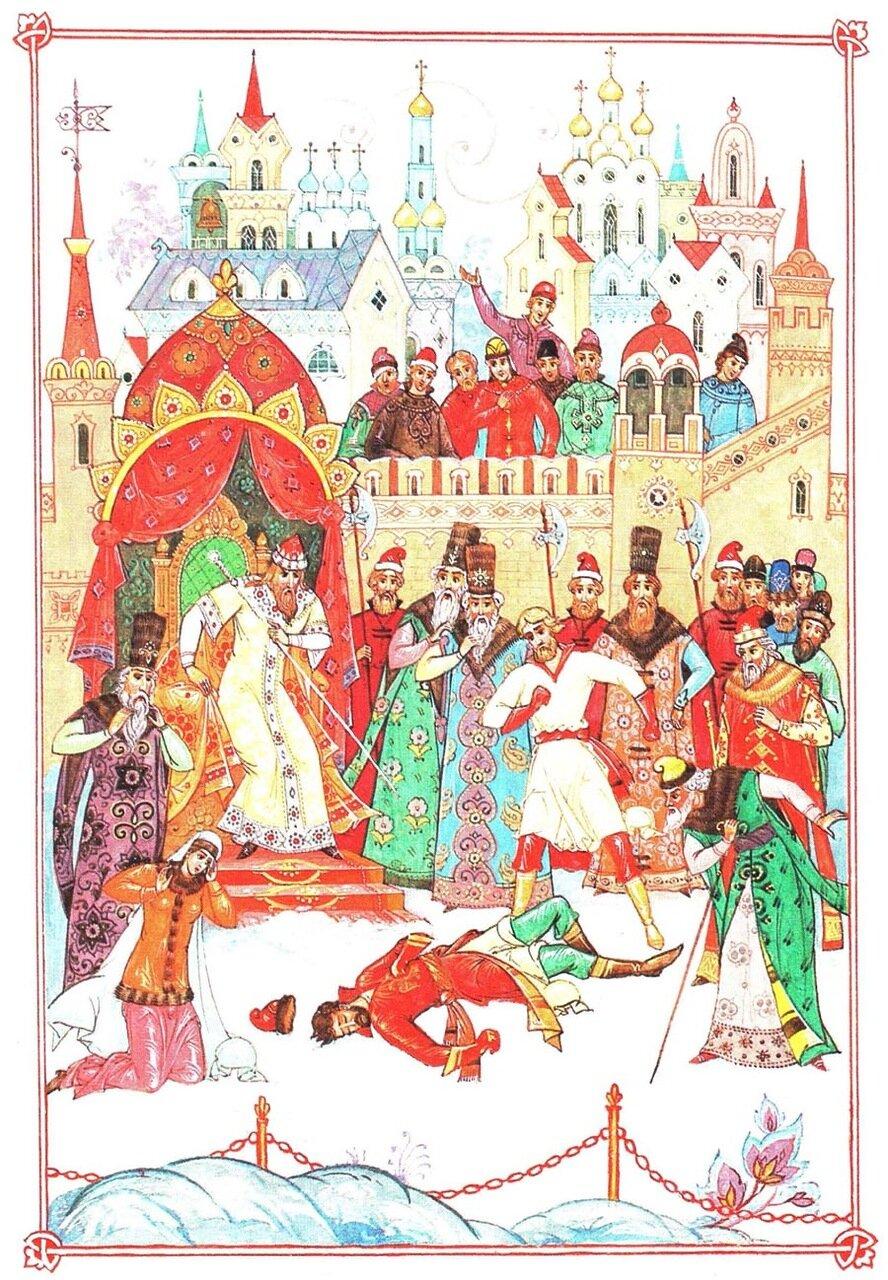 Картинки песня про ивана васильевича молодого опричника