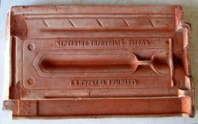 Черепица Е.В.Пурчел