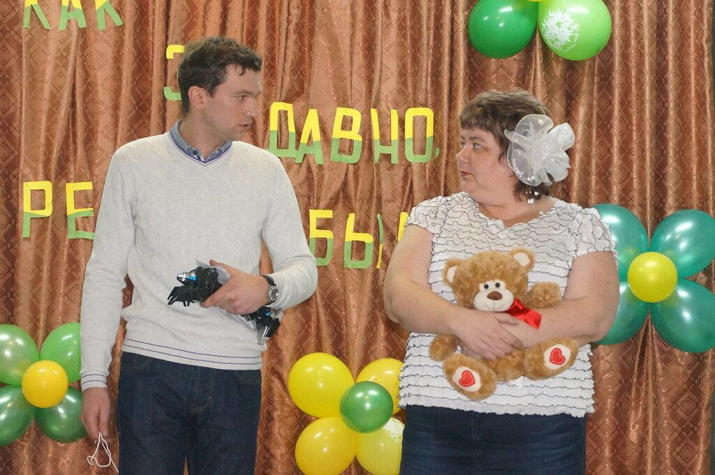 День встречи выпускников в МСОШ № 1