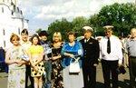 На дне ВМФ. Июль 1998 г..JPG