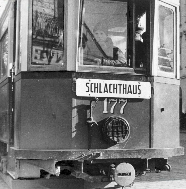 Львов, 1941 г. Табличка