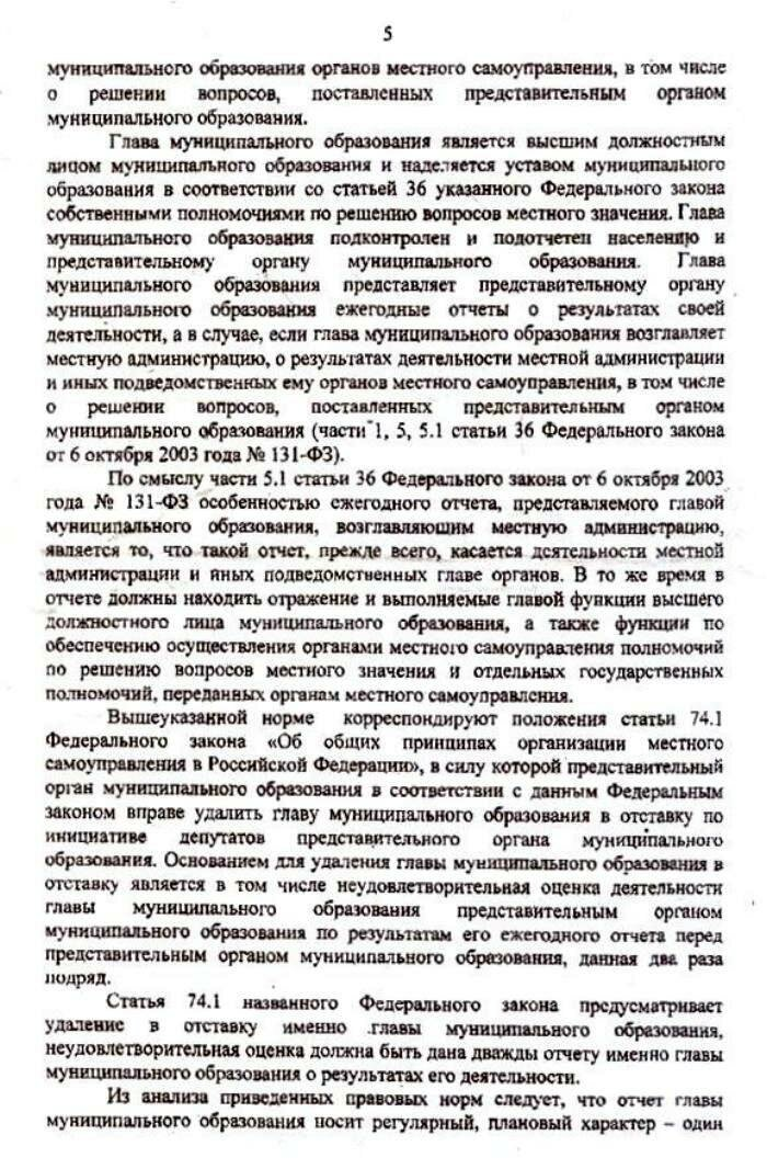 http://img-fotki.yandex.ru/get/6436/31713084.4/0_bf18f_a022ca10_XXXL.jpg.jpg