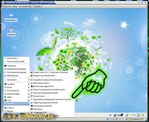домашний интернет сервер