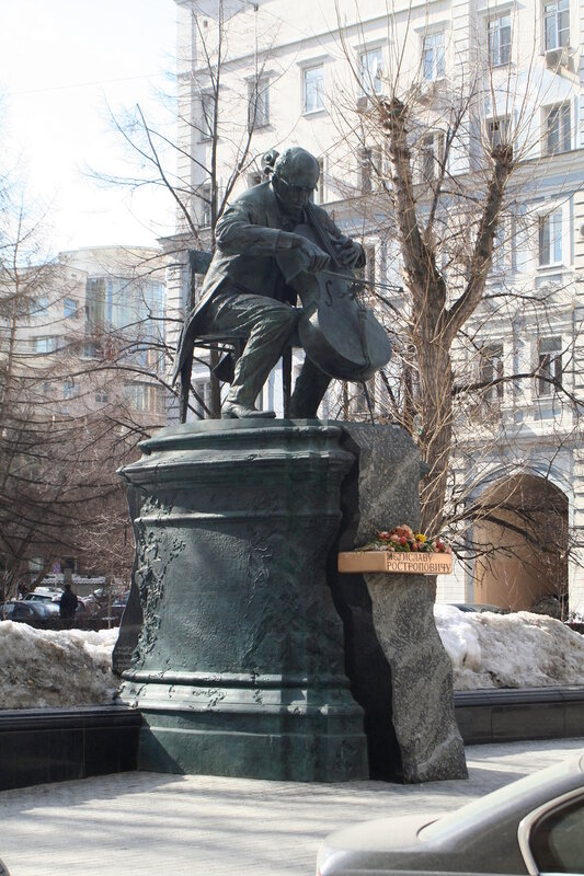 Р. Ростропович. Александр Рукавишников