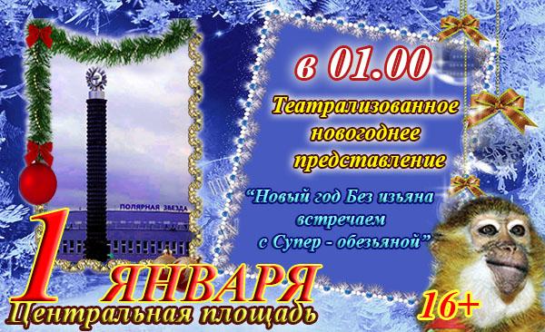 novogodnyaya-ramka-111.jpg