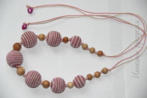 Розовые слингобусы, общий вид