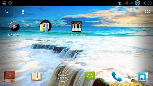 Changjiang N7300 для helpix.ru Альбомная ориентация.png