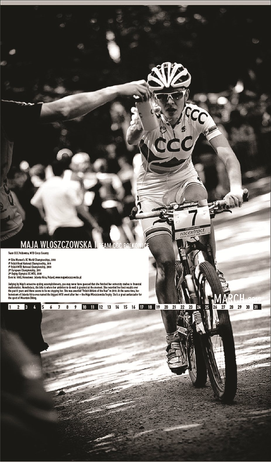 Велосипедный календарь Cyclepassion на 2012 год