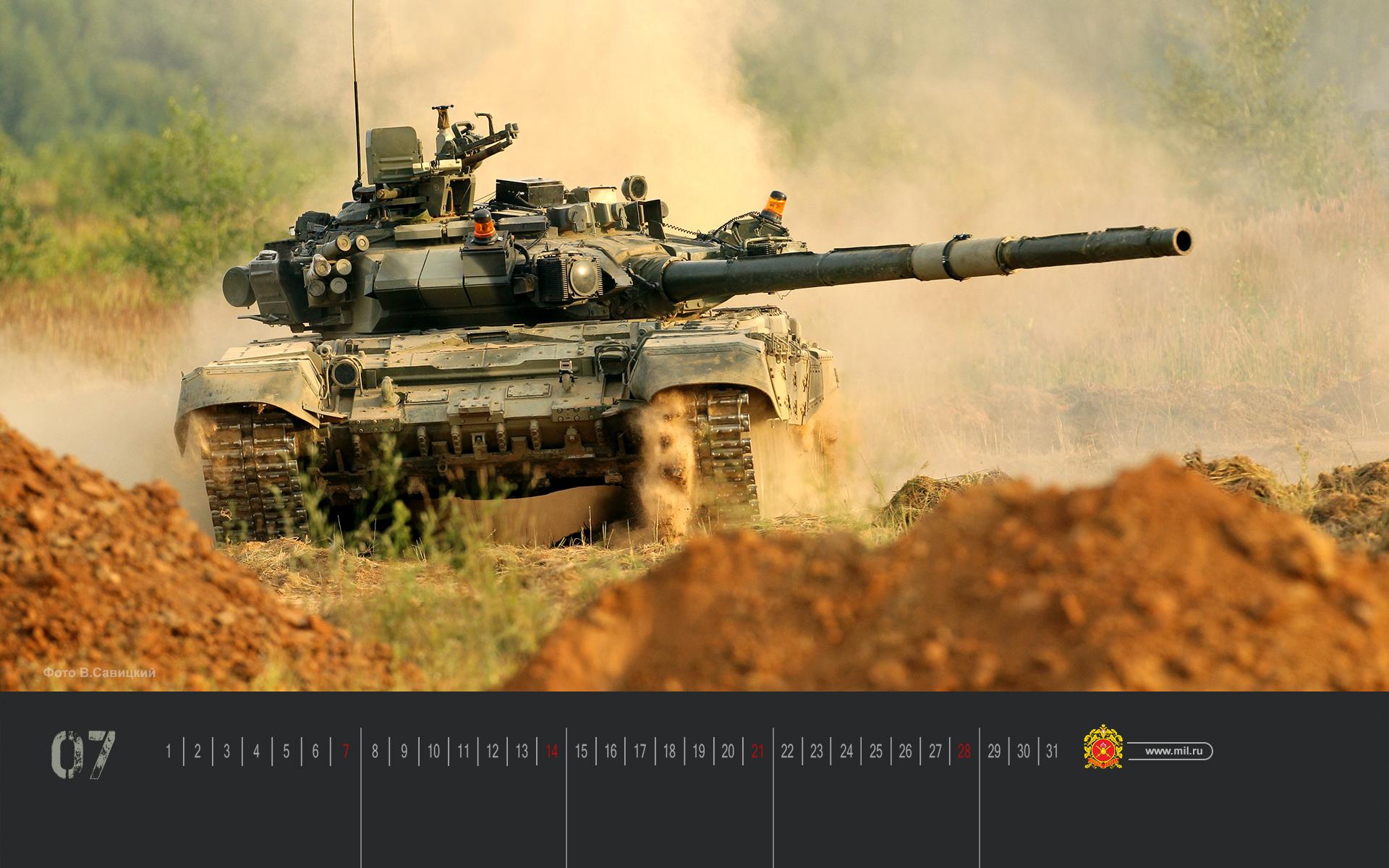 El nuevo ejército ruso... - Página 2 0_86dcd_7472f70b_orig