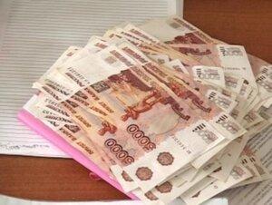 В Приморье осужден руководитель отдела краевого управления налоговой службы