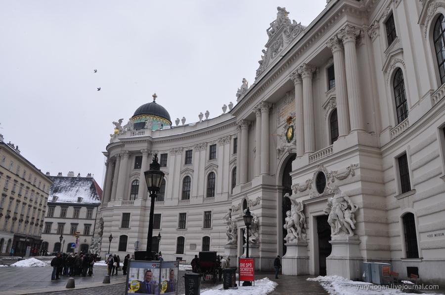 С Вены на Арену, Zell am Ziller (февраль 2013)