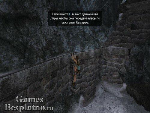 Tomb Raider: Юбилейное издание / Tomb Raider: Anniversary