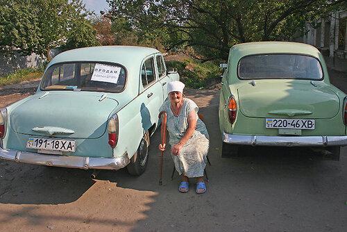 Продажа авто в Украине