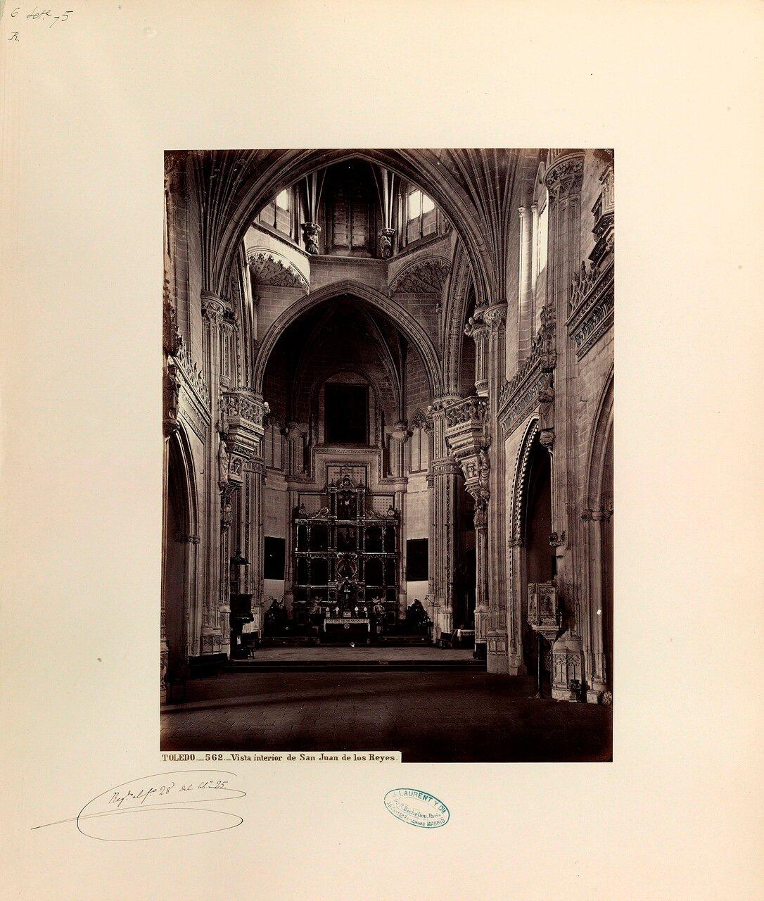 Внутренний вид францисканского монастыря Сан Хуан де лос Рейес. Толедо