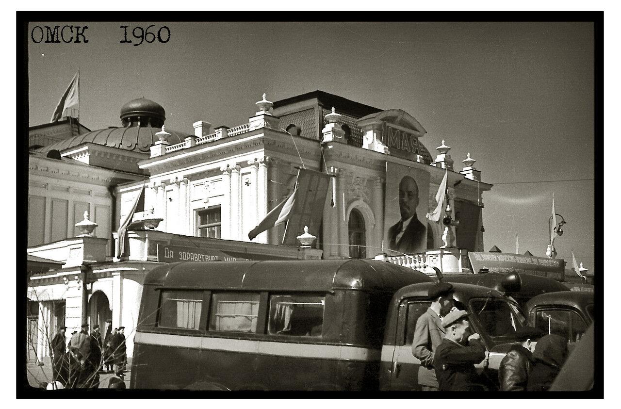 1960. Омск. Фургон. Театр.
