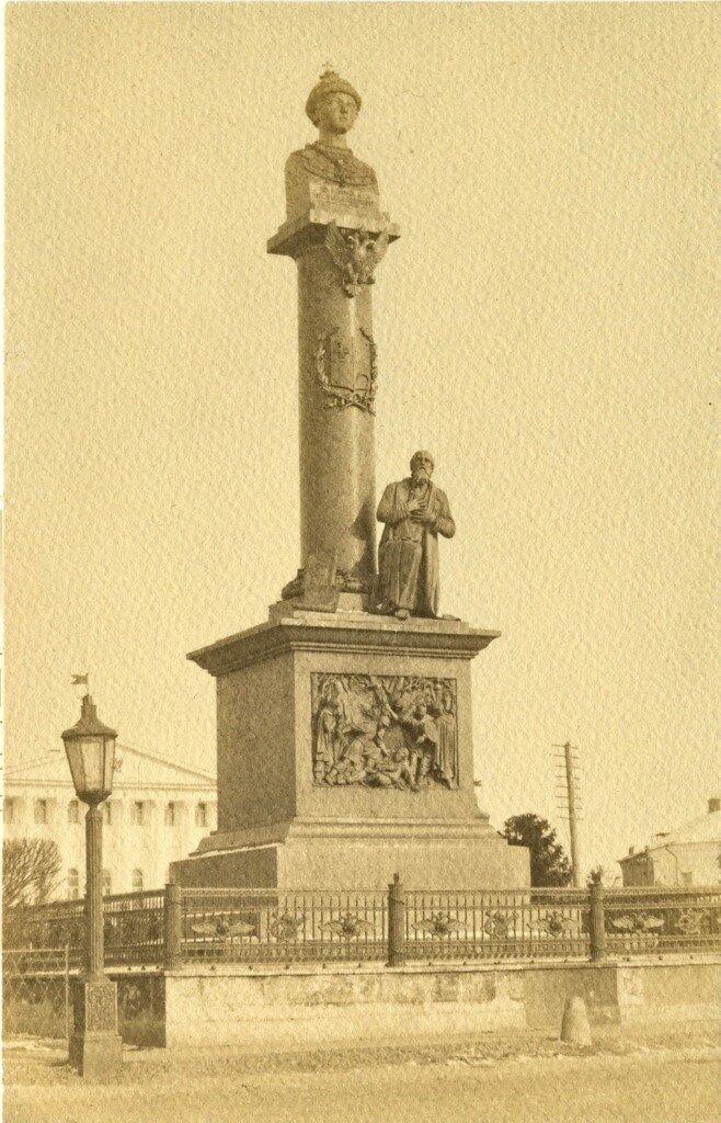 Кострома. 1913 г.