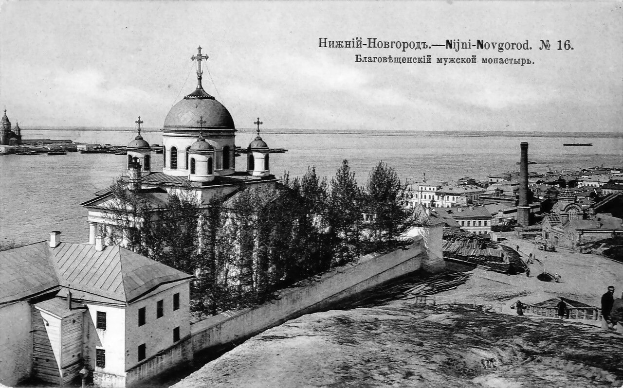 Благовещенский монастырь, 1913 год