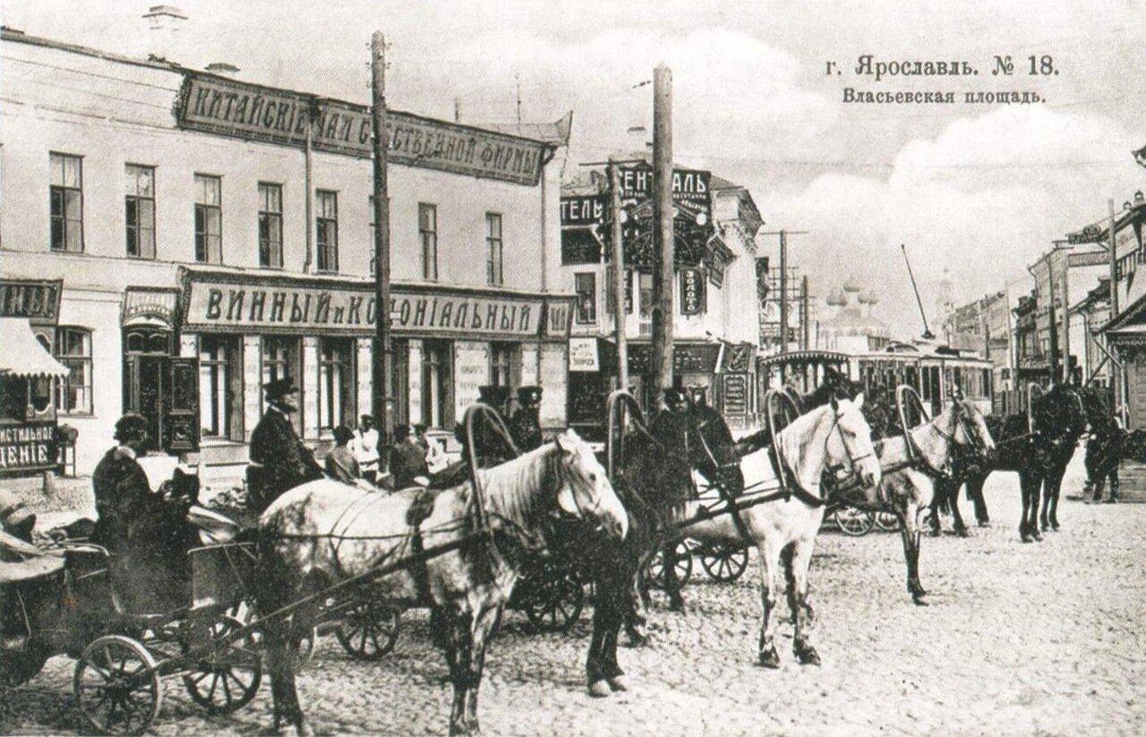 Власьевская площадь.