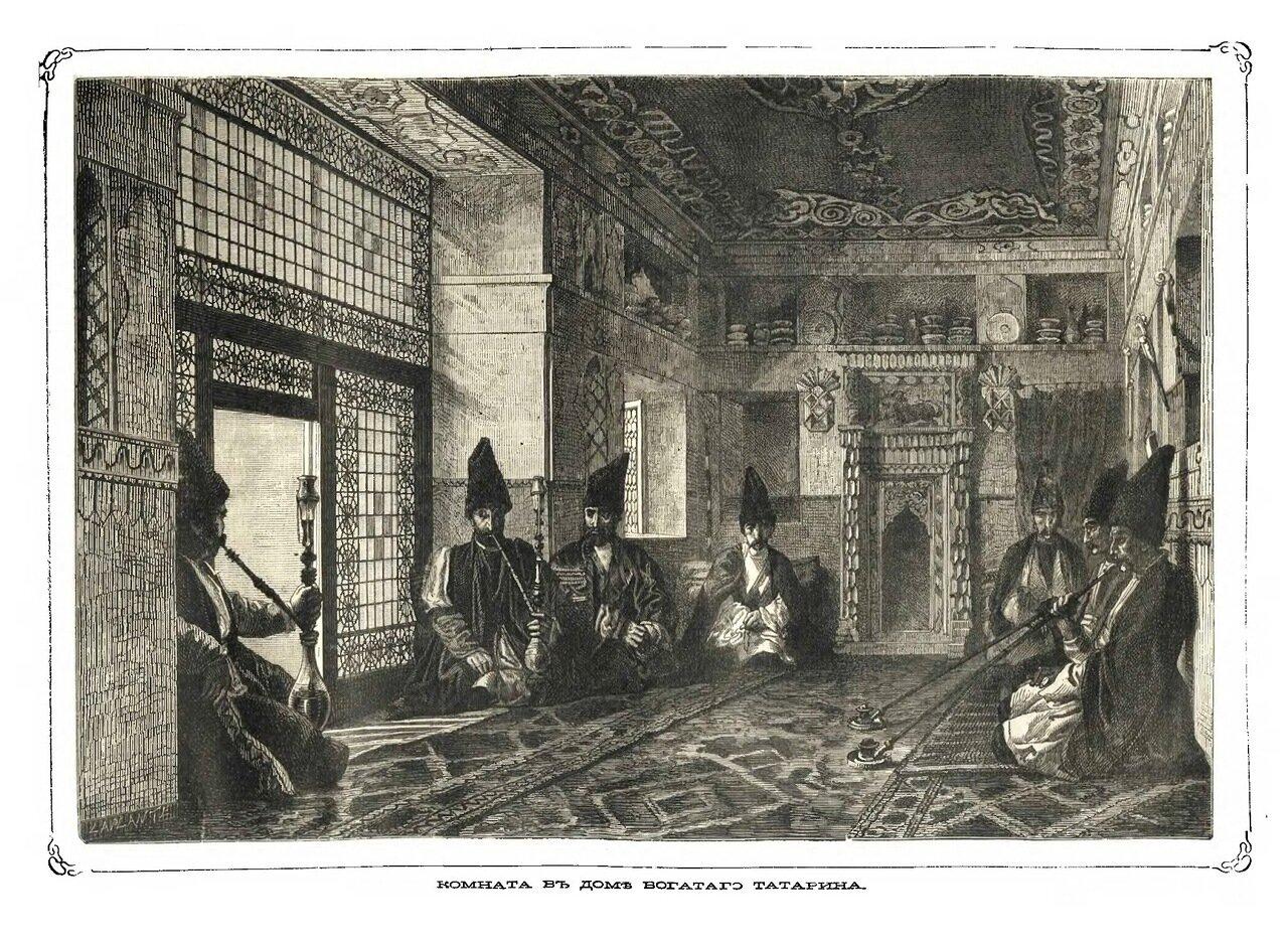 Комната в доме богатого татарина