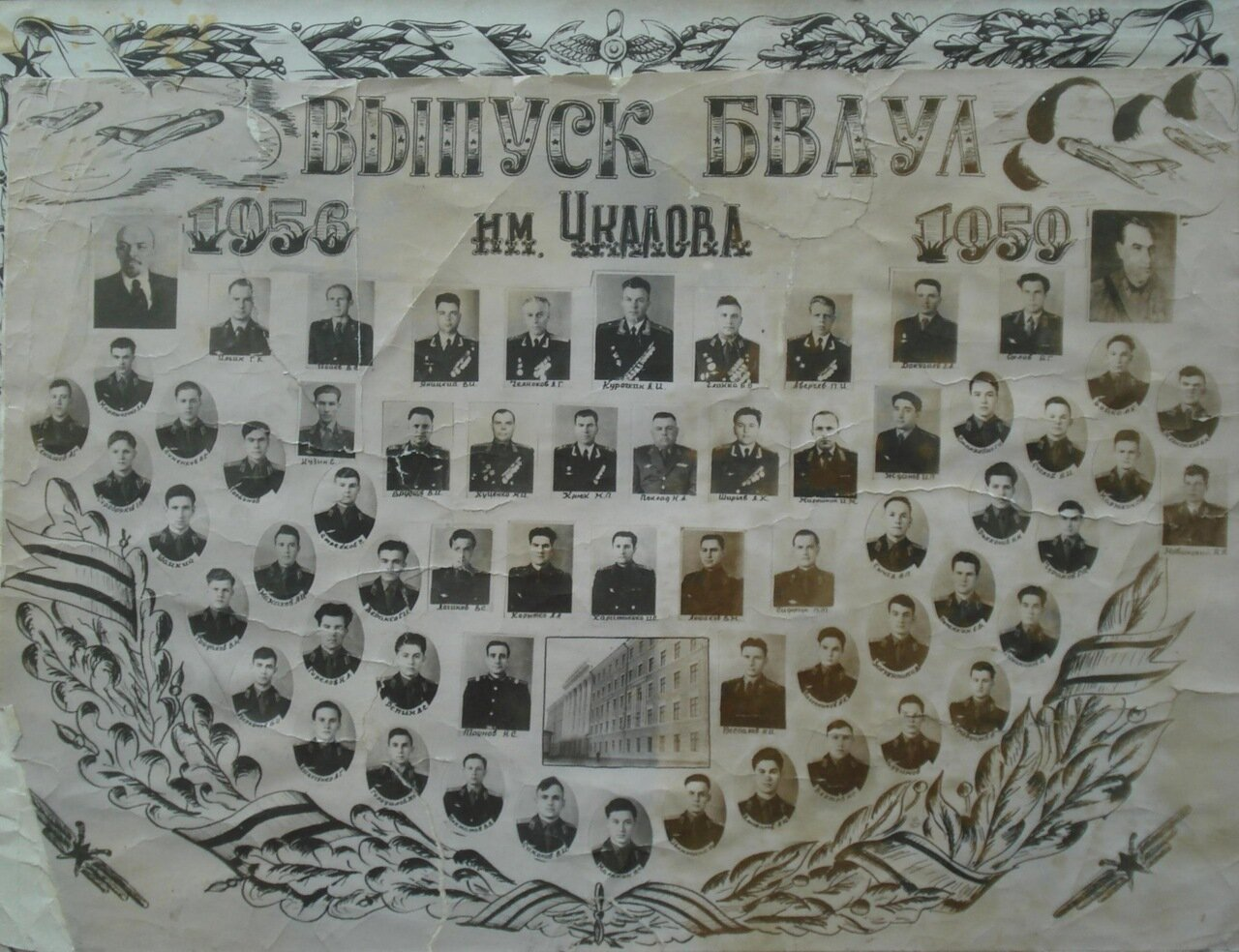 выпуск 1959 года
