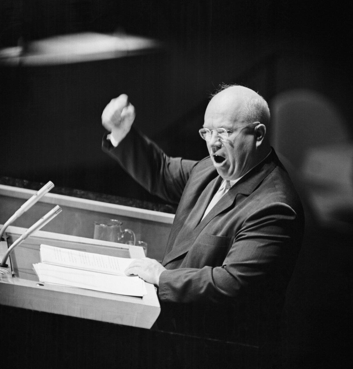 Выступление Хрущева в ООН