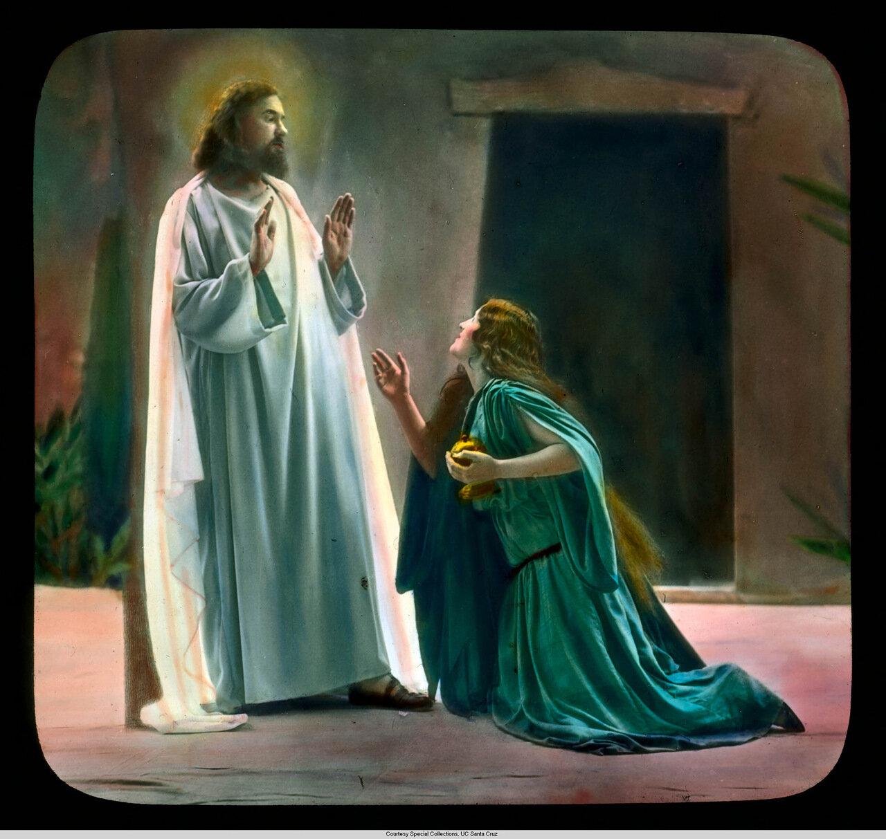 Обераммергау. Страсти Христовы. Иисус и Мария Магдалина
