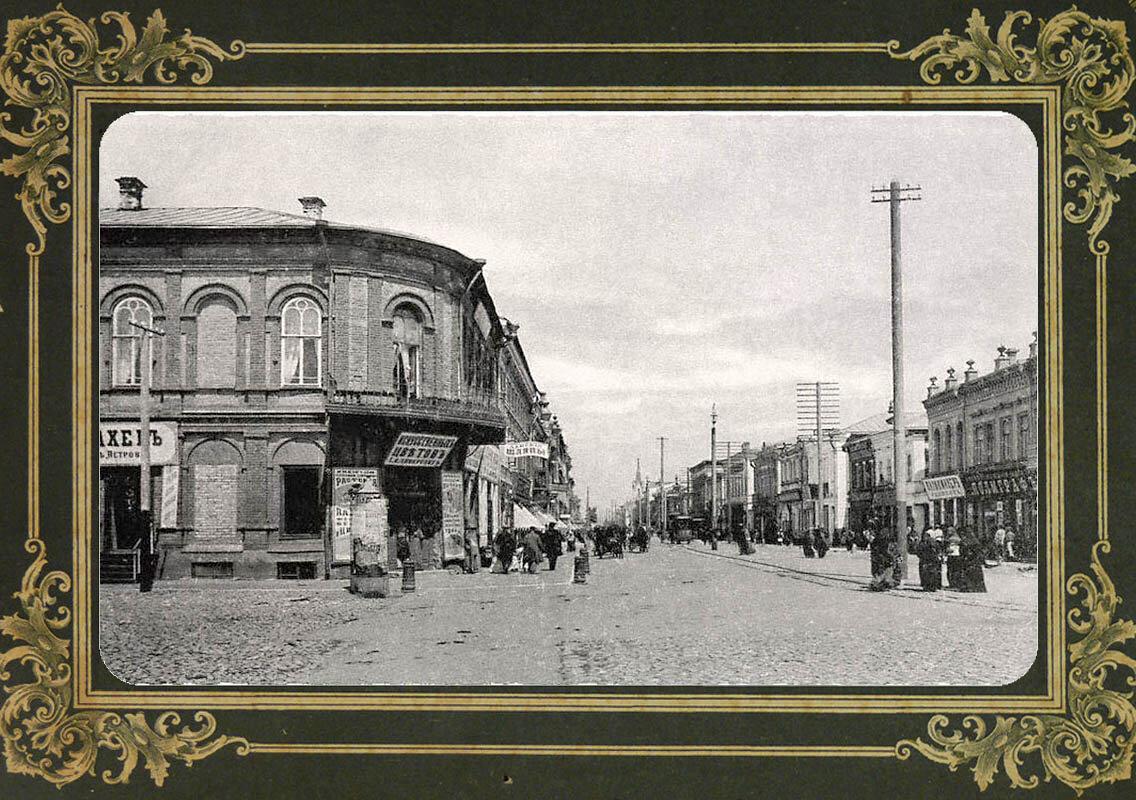 23. Дворянская улица