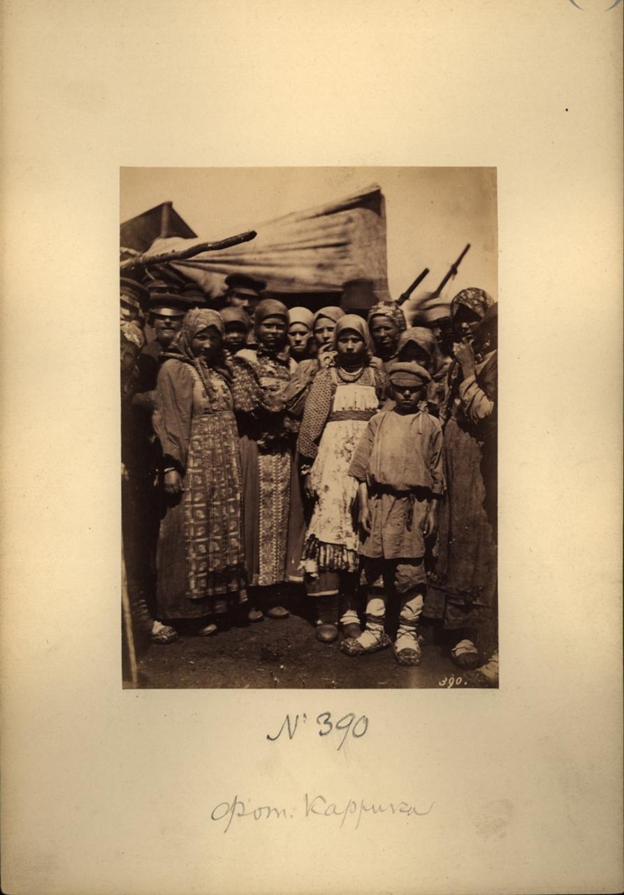 Поволжские крестьяне.— 1870-е