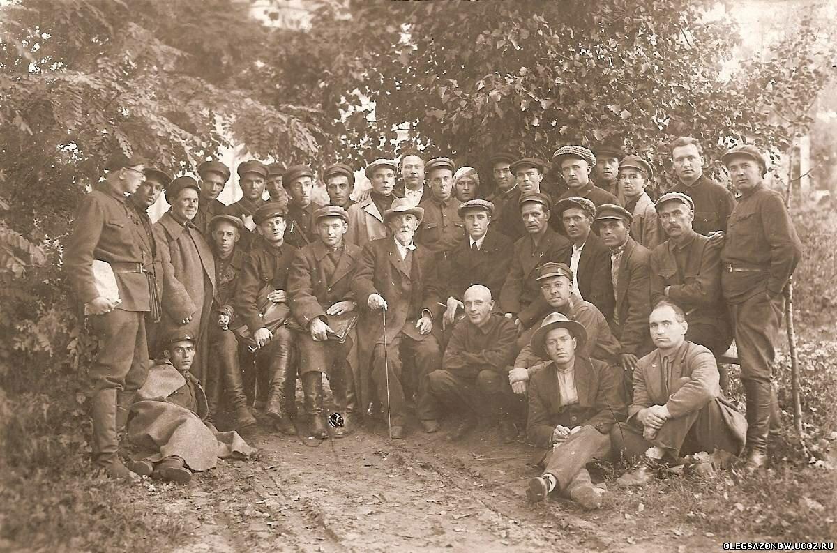 И.В.Мичурин 1932г.