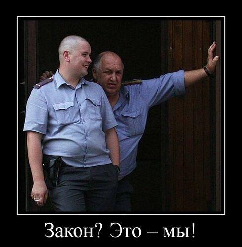 http://img-fotki.yandex.ru/get/6437/100952030.20/0_82ef1_11d6538_L.jpeg.jpg