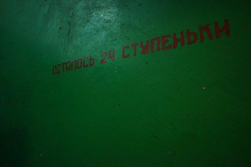 Бункер-42