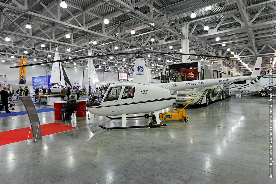 Вертолет «Robinson R44 Raven II» RA-04371