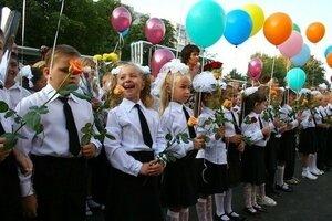 На календаре 1 сентября – страны СНГ отмечают День знаний