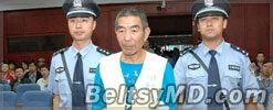 В Китае казнили серийного убийцу — Монстр-каннибал