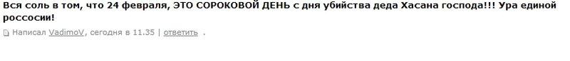 Единая Россия проведет фестиваль шансона.
