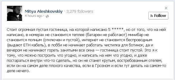 """Отель """"Grozny City"""""""