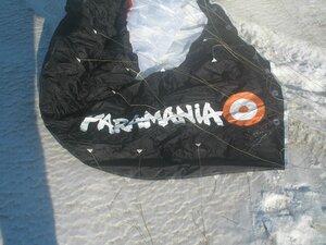 GTX от Paramania в Новосибирске. 0_793a5_5f45915d_M