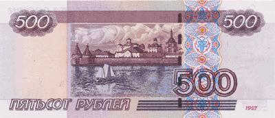 Почему поменяли 500-рублевую купюру