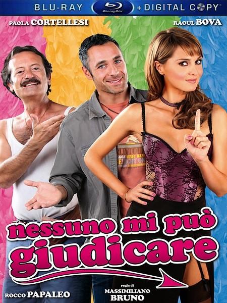 Секс бесплатно, любовь — за деньги / Nessuno mi puo giudicare (2011) HDRip