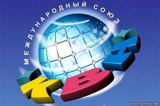 КВН-2013. Кубок мэра Москвы (Эфир от 2013.12.08) / 2013 / РУ / HDTVRip