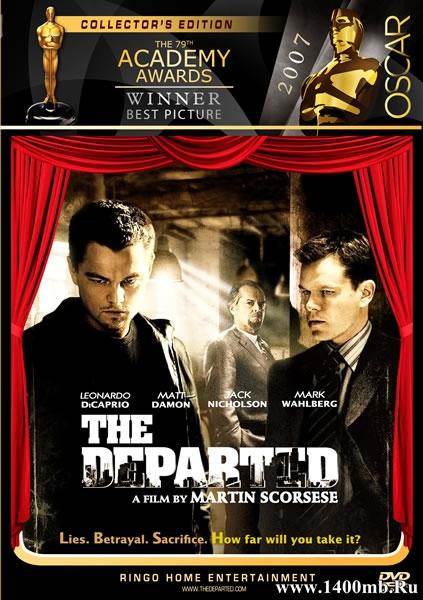 Отступники / The Departed (2006/HDRip)