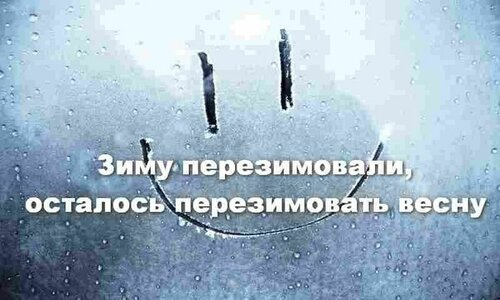 http://img-fotki.yandex.ru/get/6437/194408087.2/0_929e0_3f2b35b2_L.jpeg.jpg