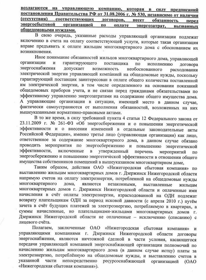 http://img-fotki.yandex.ru/get/6437/205869764.0/0_daf3b_dd5fdfb5_XXL.jpg