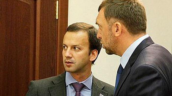 Как Дворкович и Дерипаска хотели распилить Сибирь